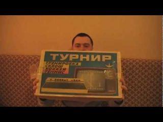 Советская приставка Турнир