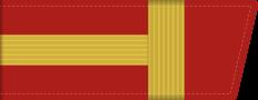 Старшина (до 1963)